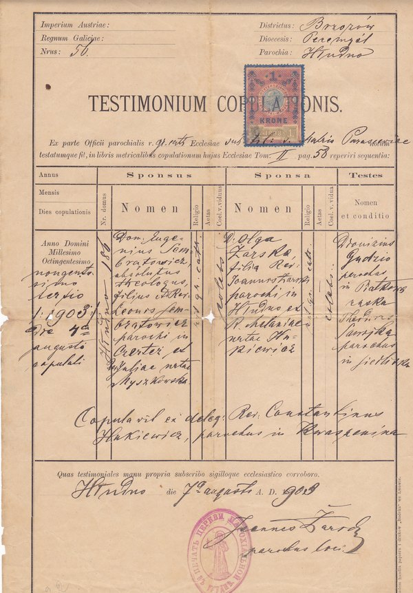 Eugene Sembratovych and Olga Zharska marriage certificate